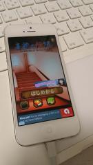 『高校の怪談』iOS移植開始!